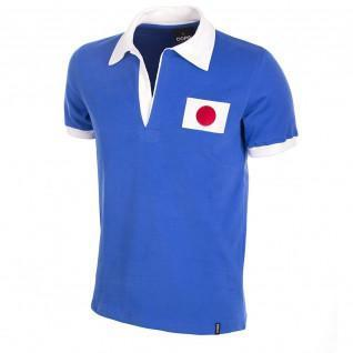 Heimtrikot Japan 1950er Jahre